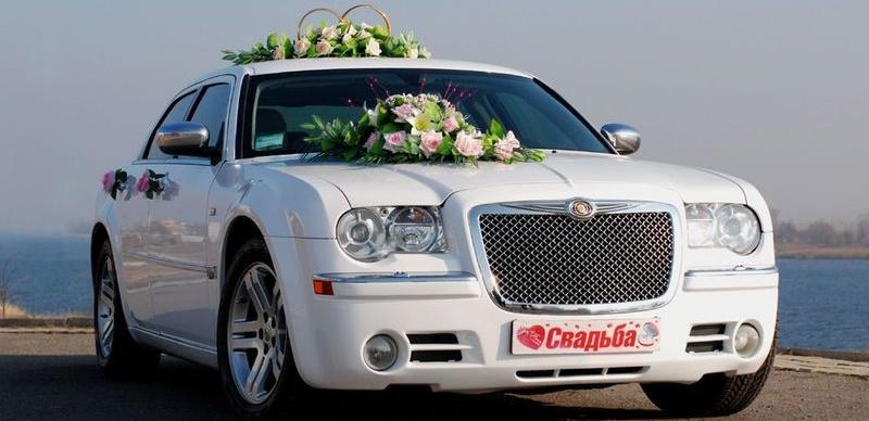Транспорт на свадьбу